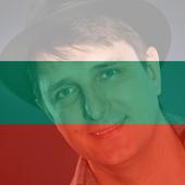 Bulgaria Flag Profile Photos 1.3