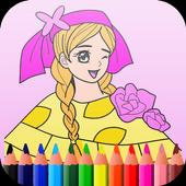 princess flower coloring book
