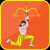 The Archer (Matsya Yantra)