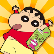 クレヨンしんちゃん 嵐を呼ぶ 炎のカスカベランナー!! 2.6.0