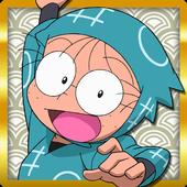 忍たま乱太郎 ふっとびパズル!の段 1.5.1.0