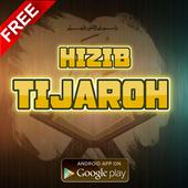 HIZIB TIJAROH 1.0
