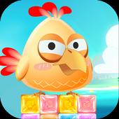 Chick Jumper 2 1