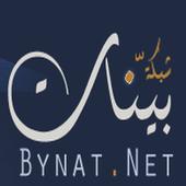 com.bynat 1.0