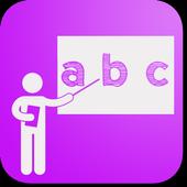 ABC 123 1.0
