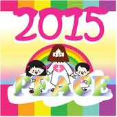 2015 Hong Kong Public Holidays 2.0
