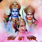Sampurna Ramayan 1.1