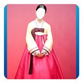 Hanbok Photo Montage 1.0