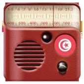 Radio Tunisia - FM Radio Online 1.0