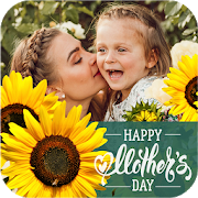 Mothers Day Photo Frames 1.1