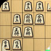 Japanese Chess 1.4