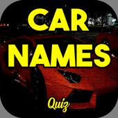 Car Names - Quiz 0.1