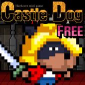 CastleDog Free (캐슬독) 1.0