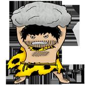 رجل الكهف 2 Caveman 1.3