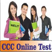 ccc practice test 1.5