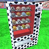 Vending Machine Soccer Ball 1.2