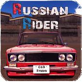Russian Rider 1.5