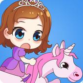 Princess Sofia Horse Ride 1.0