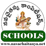 NC Schools 1.1