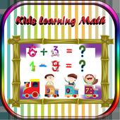 Fun Learning Math 1.0.0