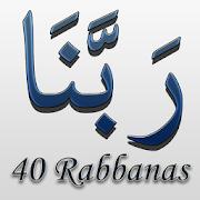AUDIO RABBANA GRATUIT 40 TÉLÉCHARGER
