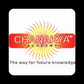 Chanakya Academy 1.3