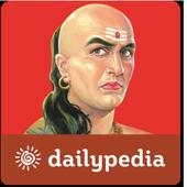 Chanakya Daily 2.5
