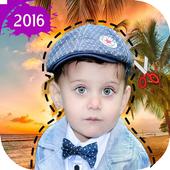 Background Changer 2016 4.4