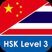 Daxiang HSK3 1.0.0
