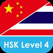 Daxiang HSK4 1.0.0