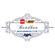 BIC Cello Bandhan KYC
