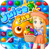 Sweet For Juice Cubes Gummy 1.0