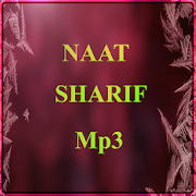 Urdu Naat Sharif Mp3 1.6