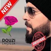 MANI ZA3FAN MP3 TÉLÉCHARGER DOUZI 3LIK