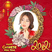 Chinese new year photo frame 1.0