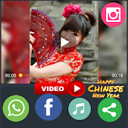 Chinese New Year Video Maker 2020 1.1