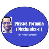 Physics Formula (Mechanics-1) 9.0