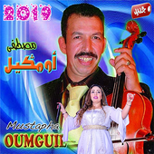 GRATUITEMENT HAMOUNIA MP3 TÉLÉCHARGER HAJIB ET