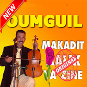 أغاني مصطفى أمكيل  بدون أنترنيت mustapha oumguil 2.5