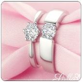 Wedding Ring Design 1.0