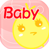 Baby Diary 1.6.2