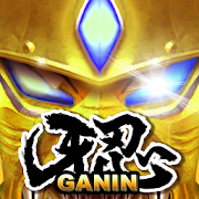 SLOT -GANIN- SUPER NINJA PACHINKO SLOT FREE GAME 1.0.5