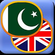 Learn Urdu phrasebook 1.97