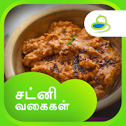 Chutney & Thuvaiyal Recipes in Tamil - Quick &Easy 7 2 APK