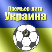 Премьер-лига Украины 2014/2015 1.3