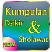 Kumpulan Dzikir & Sholawat 1.0