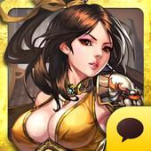 미검 for Kakao 3.3.4