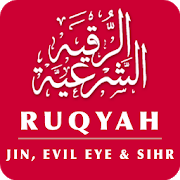 Ruqyah for Jinn & Evil Eye 2 2 APK Download - Android Music & Audio Apps