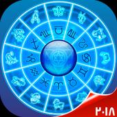 com.clickapp.horoscope2018ar 1.2