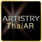 Artistry Thai AR 2.1